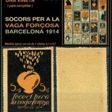 Sellos: UNA VIÑETA - SOCORS PER LA VAGA FORÇOSA - BARCELONA 1914 - 1914 - SVFB - SVFB4. Lote 105508451