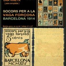 Sellos: UNA VIÑETA - SOCORS PER LA VAGA FORÇOSA - BARCELONA 1914 - 1914 - SVFB - SVFB6. Lote 105508867