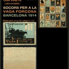 Sellos: UNA VIÑETA - SOCORS PER LA VAGA FORÇOSA - BARCELONA 1914 - 1914 - SVFB - SVFB10. Lote 105509199