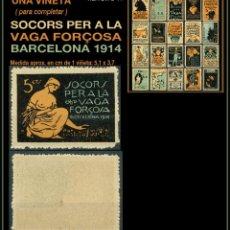Sellos: UNA VIÑETA - SOCORS PER LA VAGA FORÇOSA - BARCELONA 1914 - 1914 - SVFB - SVFB14. Lote 105509887
