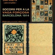 Sellos: UNA VIÑETA - SOCORS PER LA VAGA FORÇOSA - BARCELONA 1914 - 1914 - SVFB - SVFB15. Lote 105509923