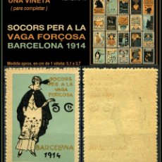 Sellos: UNA VIÑETA - SOCORS PER LA VAGA FORÇOSA - BARCELONA 1914 - 1914 - SVFB - SVFB16. Lote 105510151