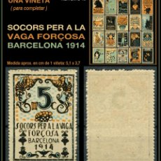 Sellos: UNA VIÑETA - SOCORS PER LA VAGA FORÇOSA - BARCELONA 1914 - 1914 - SVFB - SVFB18. Lote 105510391