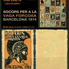 Sellos: UNA VIÑETA - SOCORS PER LA VAGA FORÇOSA - BARCELONA 1914 - 1914 - SVFB - SVFB19. Lote 105510419