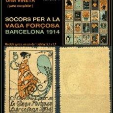 Sellos: UNA VIÑETA - SOCORS PER LA VAGA FORÇOSA - BARCELONA 1914 - 1914 - SVFB - SVFB11. Lote 105511947