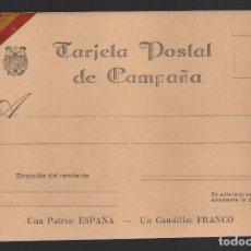 TARJETA POSTAL DE CAMPAÑA, NUEVA, VER FOTOS