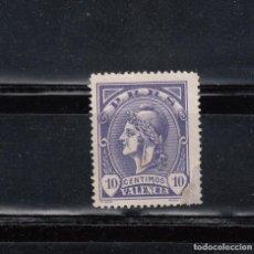 Sellos: VALENCIA. P.R.R.S. 10 CTS. RESEÑADO SOLO POR ALLEPUZ. Lote 105652431