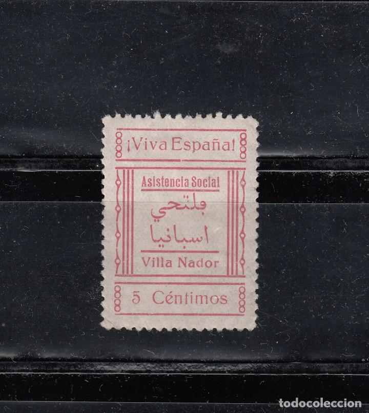 VILLA-NADOR. VIVA ESPAÑA. ASISTENCIA SOCIAL. 5 CTS. (Sellos - España - Guerra Civil - Locales - Nuevos)