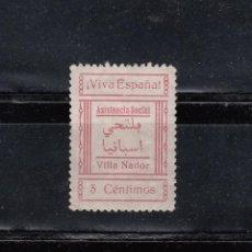 Sellos: VILLA-NADOR. VIVA ESPAÑA. ASISTENCIA SOCIAL. 5 CTS.. Lote 105652607