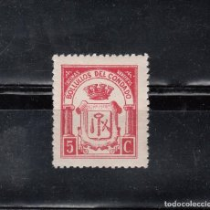 Sellos: BOLLULLOS DEL CONDADO. COCINAS BENÉFICAS. 5 CTS.. Lote 105652735