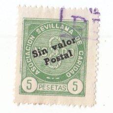 Sellos: SELLO LOCAL. SEVILLA. ASOCIACIÓN SEVILLANA DE CARIDAD. 5 PESETAS. SEVILLA. Lote 105658571