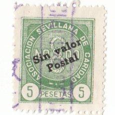 Sellos: SELLO LOCAL. SEVILLA. ASOCIACIÓN SEVILLANA DE CARIDAD. 5 PESETAS. SEVILLA. Lote 105658651