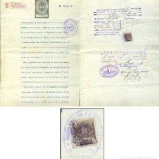 Sellos: 1935 FISCAL DIPUTACION VIZCAYA CLASE 9, SOBRE DOCUMENTO PAPEL SELLADO. Lote 105717075