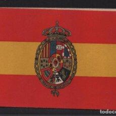 Sellos: SEVILLA,- POSTAL, DIPTICO,REVERSO: HIMNO DE LA BANDERA DE ESPAÑA, VER FOTOS. Lote 105747167