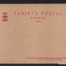 Sellos: SEVILLA,- POSTAL, OBRA DE ASISTENCIA AL FRENTE , ARRIBA ESPAÑA - VER FOTOS. Lote 105750303