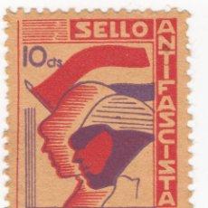 Sellos: VILLANUEVA SELLO ANTIFASCISTA MUNICIPAL LOCAL 10 CTS. NUEVO CON GOMA. Lote 105851431