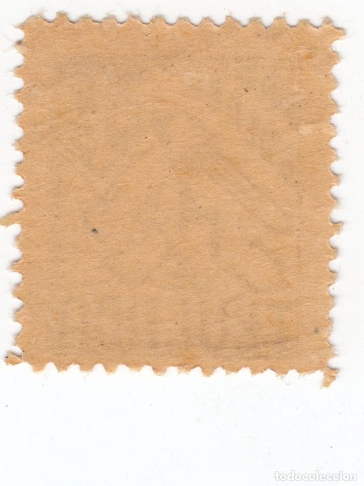 Sellos: TEULADA (VALENCIA) SELLO PRO GUERRA C M DE TEULA. CONSEJO MUNICIPAL LOCAL 5 CTS. NUEVO CON GOMA - Foto 2 - 105851887