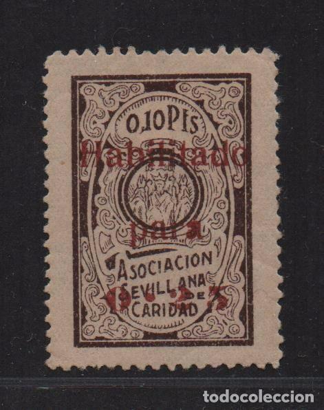 SEVILLA, 25 CTS SOBRE 10 CTS (R) - SEVILLANA DE CARIDAD-N/C. ALLEPUZ Nº 104, VER FOTO (Sellos - España - Guerra Civil - De 1.936 a 1.939 - Usados)