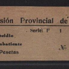 Sellos: SEVILLA, 5 PTA, - SUBSIDIO AL COMBATIENTE- N/C. VER ALLEPUZ Nº 131. VER FOTO. Lote 105946231