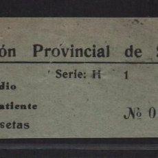 Sellos: SEVILLA, 25 PTA, - SUBSIDIO AL COMBATIENTE- N/C. VER ALLEPUZ Nº 131. VER FOTO. Lote 105946267