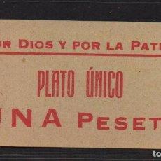 Sellos: SEVILLA, 1 PTA, -PLATO UNICO, POR DIOS Y POR LA PATRIA, ALLEPUZ, Nº 147, VER FOTO. Lote 105947883