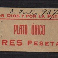 Sellos: SEVILLA, 3 PTA, -PLATO UNICO, POR DIOS Y POR LA PATRIA, VER ALLEPUZ, Nº 147, VER FOTO . Lote 105947939