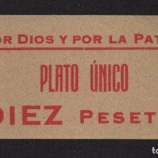 Sellos: SEVILLA, 10 PTAS, -PLATO UNICO, POR DIOS Y POR LA PATRIA, VER ALLEPUZ, Nº 147, VER FOTO . Lote 105948059