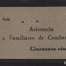 Sellos: SEVILLA, 50 CTS. - ASISTENCIA A FAMILIARES COMBATIENTE- SIN Nº- N/C. VER ALLEPUZ Nº 152, VER FOTO. Lote 105948359