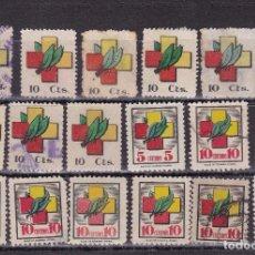 Sellos: DD26-GUERRA CIVIL. LOCALES .FRENTES Y HOSPITALES VARIOS TIPOS 18 SELLOS. Lote 105950803