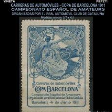 VIÑETA - CARRERAS DE AUTOMÓVILES - COPA DE BARCELONA 1911 - R.A.C. DE CATALUÑA - REF271