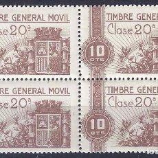 Sellos: FISCALES. TIMBRE GENERAL MÓVIL. ALEMANY Nº 1 (BLOQUE DE 4). LUJO. MNH **. Lote 106188327