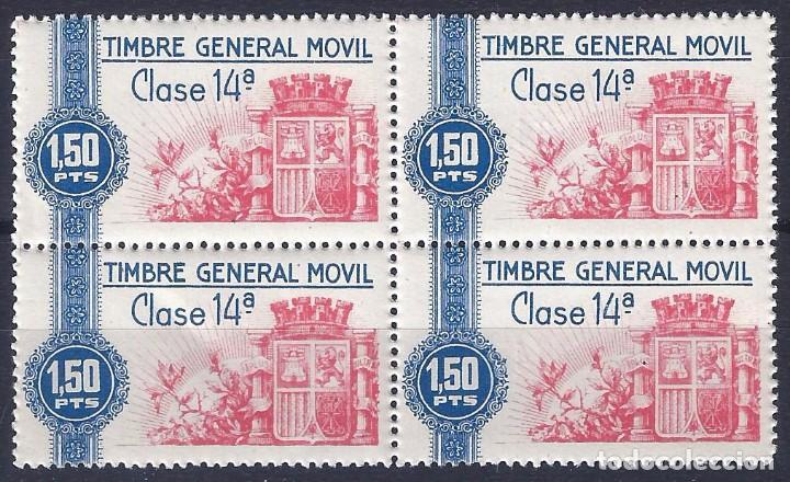 FISCALES. TIMBRE GENERAL MÓVIL. ALEMANY Nº 7 (BLOQUE DE 4). LUJO. MNH ** (Sellos - España - Guerra Civil - De 1.936 a 1.939 - Nuevos)