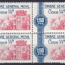 Sellos: FISCALES. TIMBRE GENERAL MÓVIL. ALEMANY Nº 7 (BLOQUE DE 4). LUJO. MNH **. Lote 106188815
