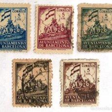 Sellos: SELLOS AYUNTAMIENTO DE BARCELONA 1940-1941. FRONTISPICIO AYUNTAMIENTO. USADOS. EDIFIL 25-28.. Lote 106197295