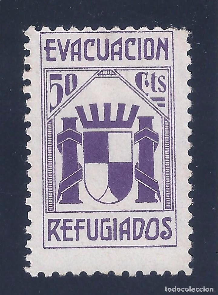 EVACUACIÓN REFUGIADOS. 50 CTS. GUILLAMÓN 2251. ESCASO. LUJO. MH * (Sellos - España - Guerra Civil - Viñetas - Nuevos)