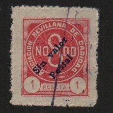 Sellos: SEVILLA, 1 PTA - SEVILLANA DE CARIDAD- VER ALLEPUZ Nº 108, VER FOTO. Lote 106628459