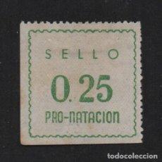 Sellos: SELLO, 25 CTS. PRO-NATACION- VER FOTO. Lote 106628899
