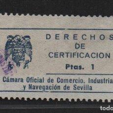 Sellos: SEVILLA, 1 PTA, DERECHO DE CERTIFICACION, CAMARA COMERCIO Y NAVEGACION, VER FOTO. Lote 106629695