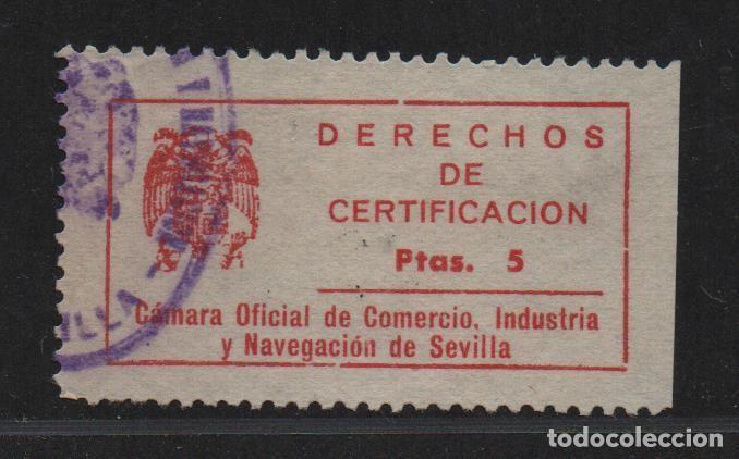 SEVILLA, 5 PTA, DERECHO DE CERTIFICACION, CAMARA COMERCIO Y NAVEGACION, VER FOTO (Sellos - España - Guerra Civil - De 1.936 a 1.939 - Nuevos)