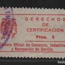 Sellos: SEVILLA, 5 PTA, DERECHO DE CERTIFICACION, CAMARA COMERCIO Y NAVEGACION, VER FOTO. Lote 106629731