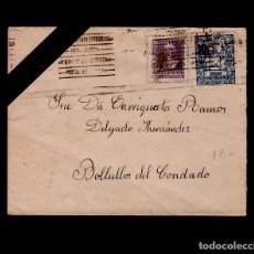Sellos: C10-10-9 GUERRA CIVIL HISTORIA POSTAL CARTA CIRCULADA DESDE SEVILLA A BOLLULLOS DEL CONDADO (SEVILL. Lote 106830723