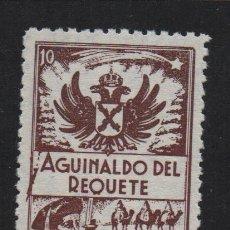 Sellos: AGUINALDO DEL REQUETE, 10 CTS, CASTAÑO OSCURO, DENTADO, VER FOTO. Lote 106911951
