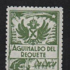 Sellos: AGUINALDO DEL REQUETE, 10 CTS, VERDE, DENTADO, VER FOTO. Lote 106912119