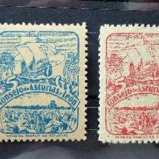 Selos: ASTURIAS Y LEON . Lote 106919907
