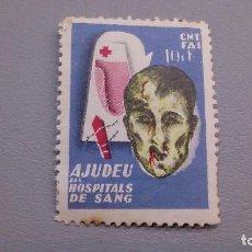 Sellos: VIÑETA ANARQUISTA - CNT - FAI -AJUDEU ELS HOSPITALS DE SANG - GUILLAMON 1882 - MH* - NUEVO. Lote 106964435