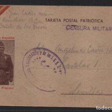 Sellos: POSTAL PATRIOTICA, CENSURA MILITAR, 5ª BANDERA DE FALANGE, VER FOTOS. Lote 107256251