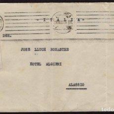 Sellos: ESPAÑA 1936 EDIFIL 688 SOBRE - BARCELONA A ALASSIO, ITALIA. MILICIAS ANTIFASCISTAS CON LA MARCA COMI. Lote 107424280