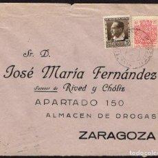 Sellos: ESPAÑA 1937 EDIFIL 681, 25 CTS ESPECIAL MÓVIL . SOBRE - MATASELLO BUZONES COLUMNA DE CERVATOS DE LA. Lote 107424352