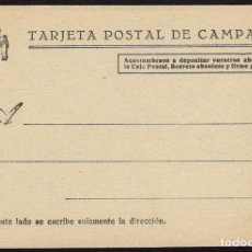Sellos: ESPAÑA TARJETA POSTAL DE CAMPAÑA.. Lote 107425512