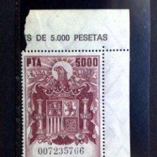 Sellos: SELLO TIMBRE FISCAL MOVIL **(MNH) DE 5000 PESETAS-CON BORDE DE HOJA-MINT. Lote 107577087